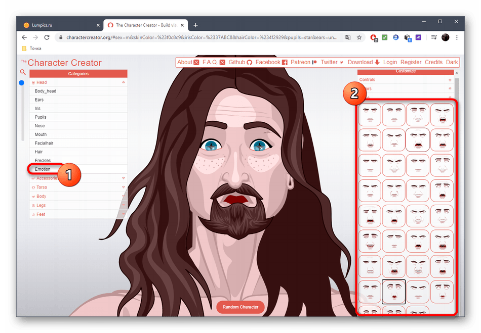 Настройка эмоций персонажа через онлайн-сервис Character Creator