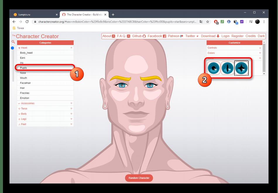 Настройка формы зрачка персонажа через онлайн-сервис Character Creator