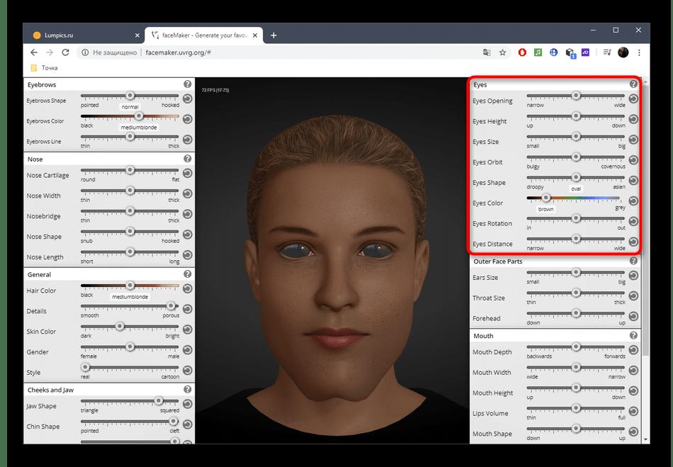 Настройка глаз для лица через онлайн-сервис FaceMaker