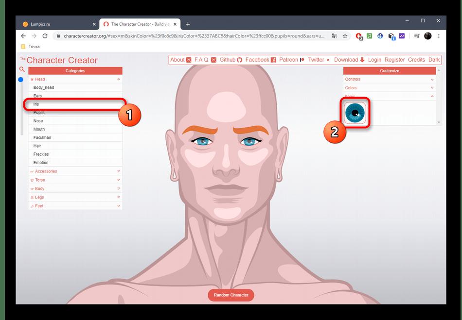 Настройка глаз персонажа через онлайн-сервис Character Creator