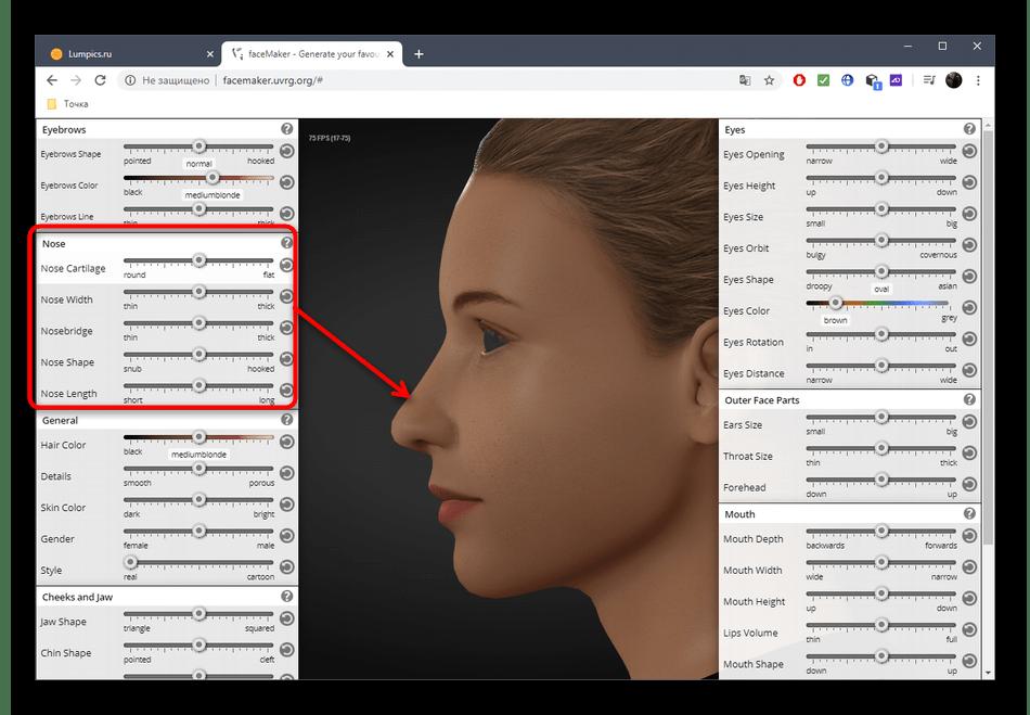 Настройка носа для лица через онлайн-сервис FaceMaker
