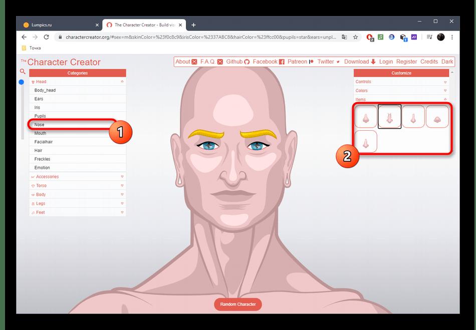 Настройка носа персонажа через онлайн-сервис Character Creator