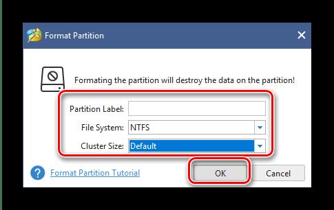 Настройка операции форматирования защищённой флешки в MiniTool Partition Wizard