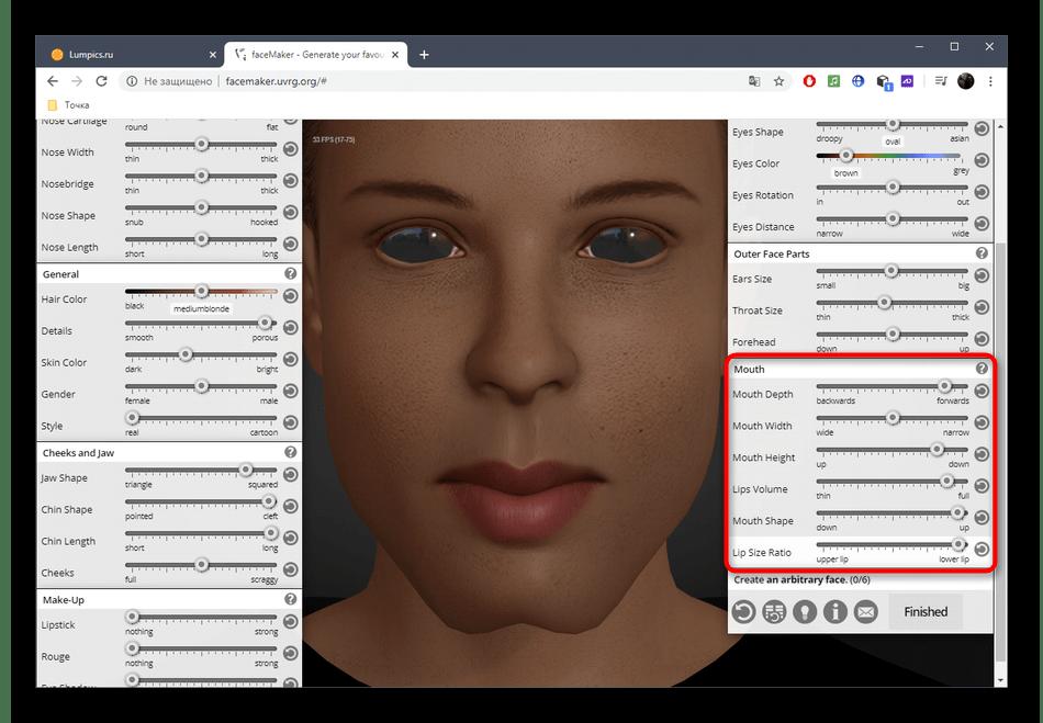Настройка параметров рта через онлайн-сервис FaceMaker