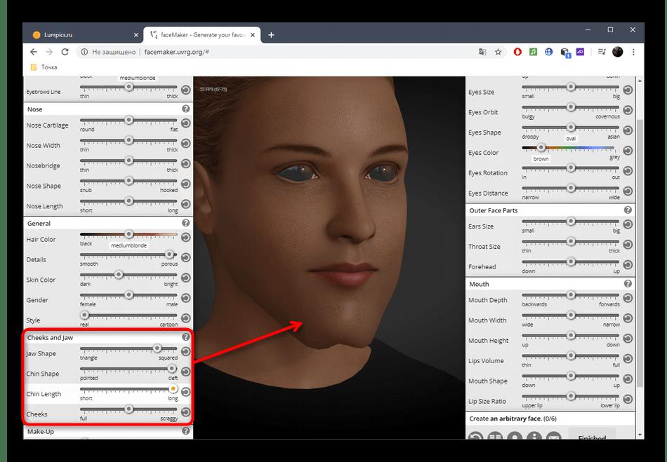 Настройка подбородка и челюсти для лица через онлайн-сервис FaceMaker