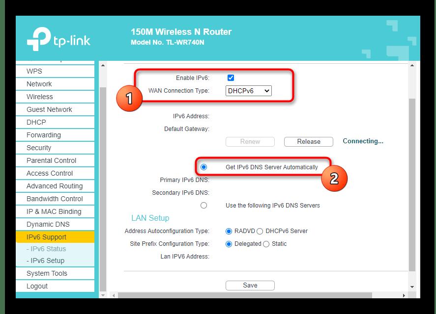 Настройка протокола в веб-интерфейсе для решения проблемы IPv6 без доступа к сети в Windows 10