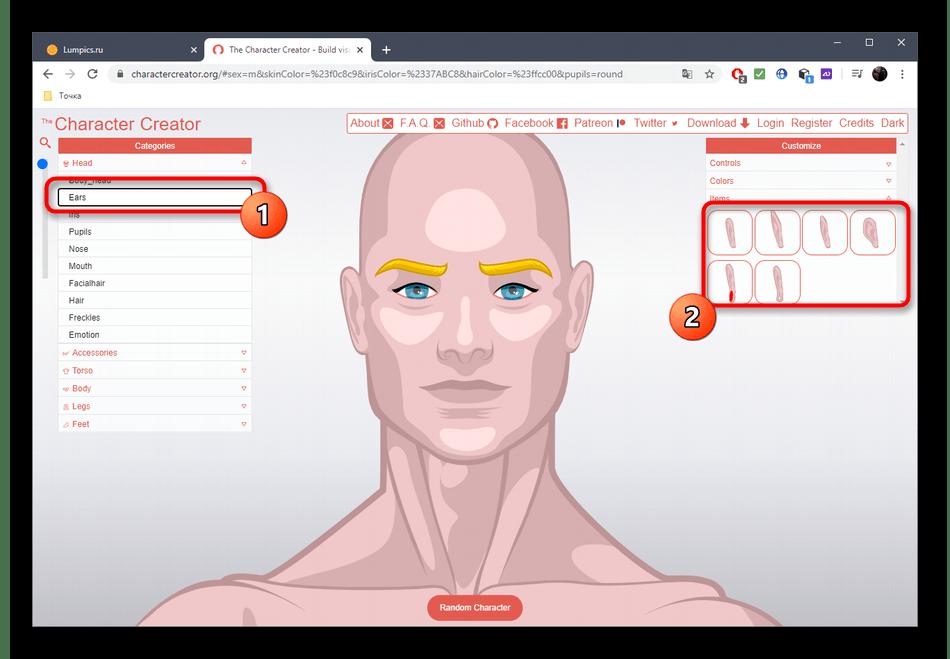 Настройка ушей персонажа через онлайн-сервис Character Creator