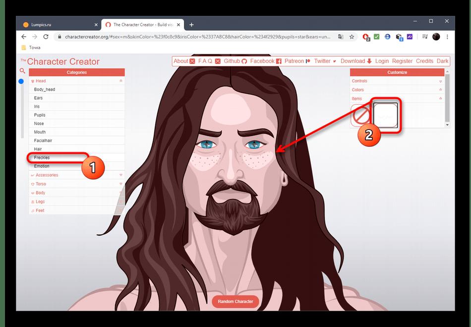 Настройка веснушек персонажа через онлайн-сервис Character Creator