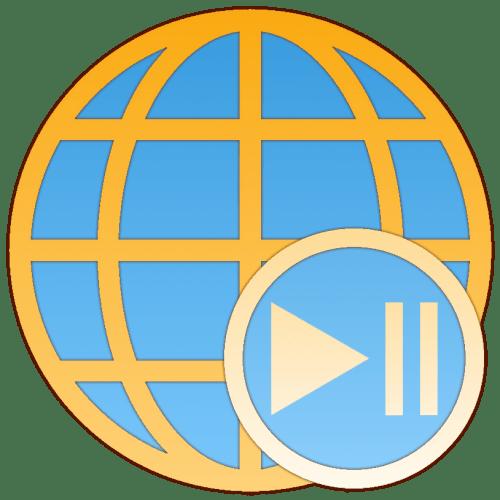 Не воспроизводится видео в браузере