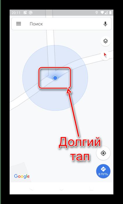 Определить координаты для передачи данных GPS с Android с помощью Google Maps