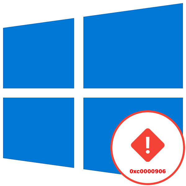 Ошибка 0xc0000906 при запуске приложения в Windows 10