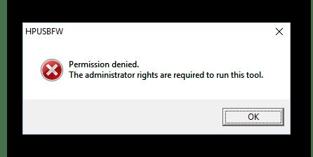 Ошибка запуска HP USB Disk Storage Format Tool