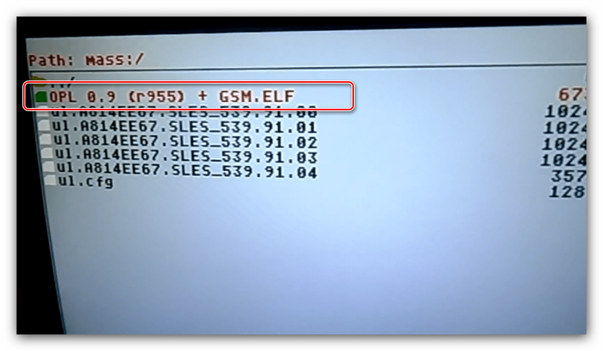 Открыть OPL для запуска игр с USB накопителя на PlayStation 2