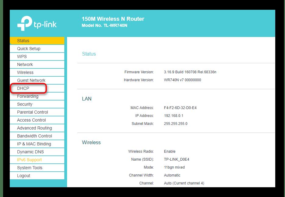 Открытие раздела в веб-интерфейсе роутера для решения проблемы DHCP не включен на сетевом адаптере Ethernet в Windows 10