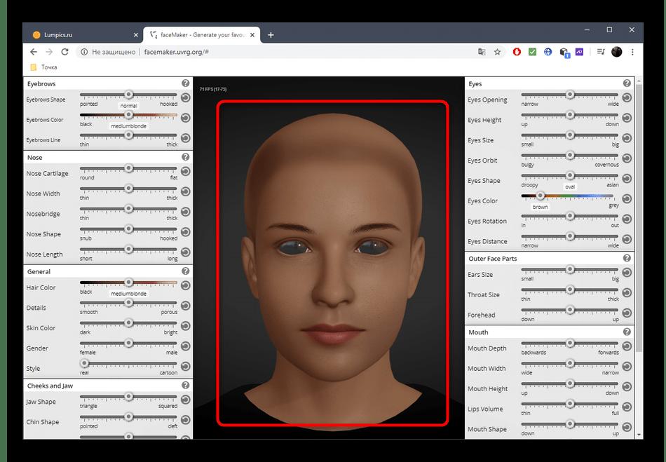 Ознакомление с базовой фигурой перед началом создания лица в онлайн-сервисе FaceMaker