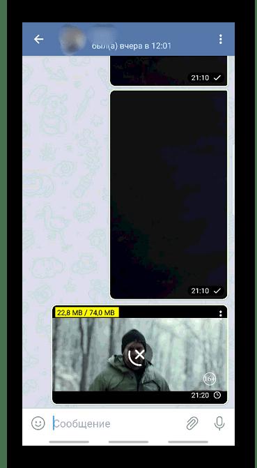 Передача ролика с помощью Telegram