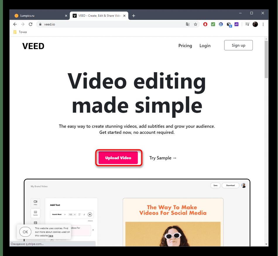 Переход к добавлению видео для наложения эффектов через онлайн-сервис VEED