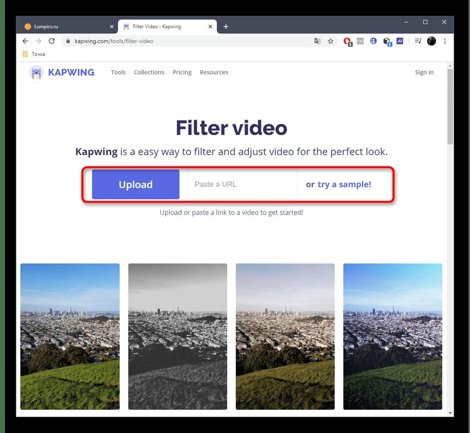 Переход к добавлению видео для наложения фильтров через онлайн-сервис Kapwing