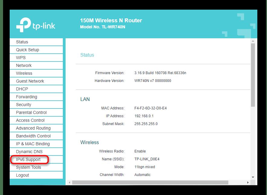 Переход к настройкам протокола в веб-интерфейсе для решения проблемы IPv6 без доступа к сети в Windows 10
