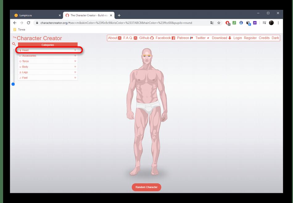 Переход к настройке лица персонажа через онлайн-сервис Character Creator