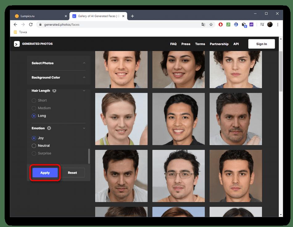 Переход к применению фильтров лица на фото через онлайн-сервис Generated Photos