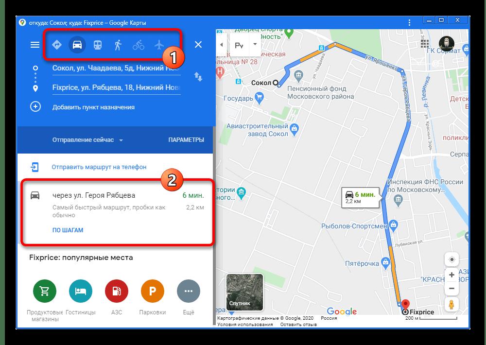 Переход к просмотру информации о маршруте на сайте Google Maps