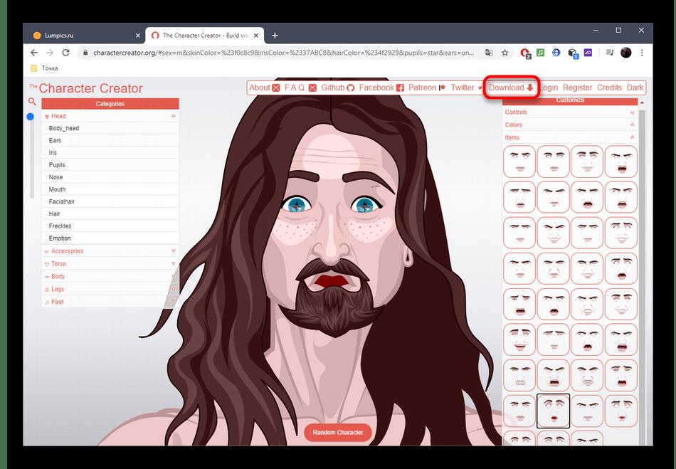 Переход к скачиванию персонажа через онлайн-сервис Character Creator