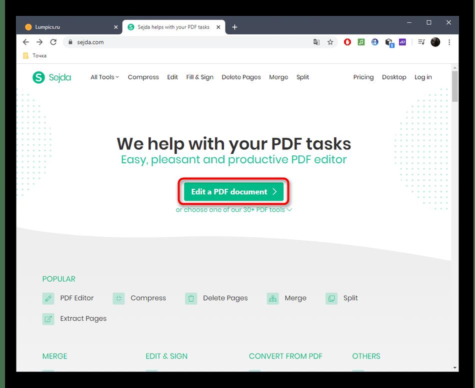 Переход к созданию нового проекта для многостраничного PDF-файла через онлайн-сервис Sejda
