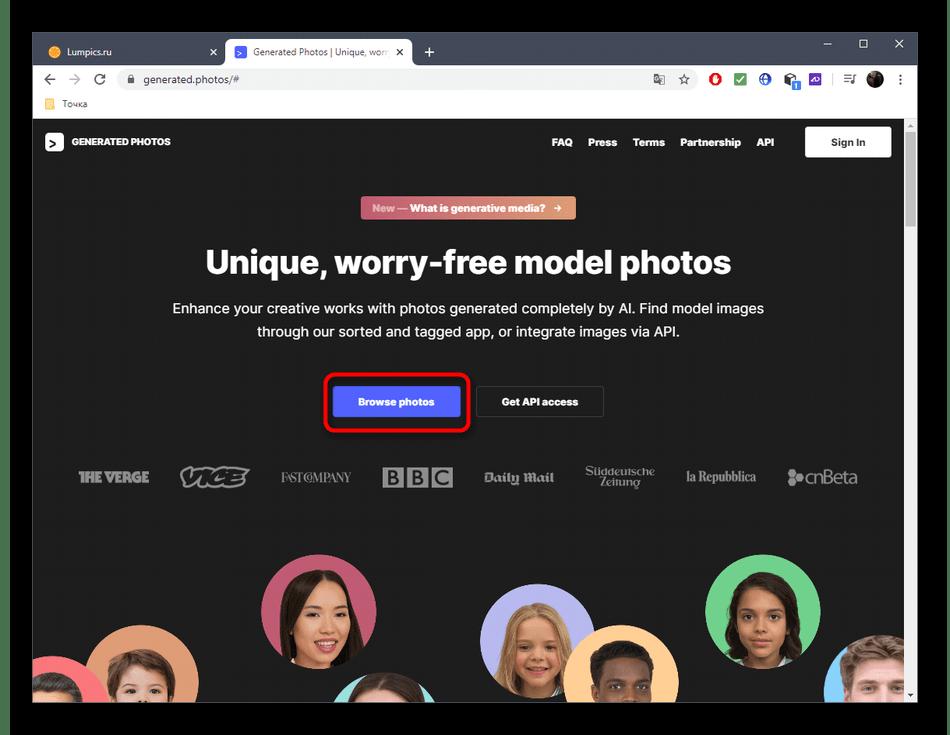 Переход к выбору фото через онлайн-сервис Generated Photos