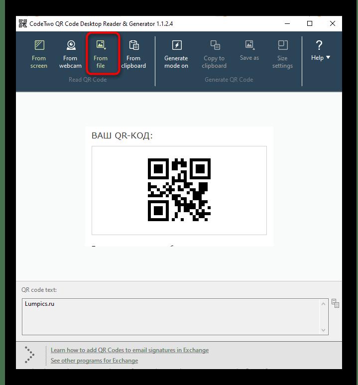 Переход к выбору изображения для сканирования кода через программу CodeTwo QR Code Desktop Reader & Generator