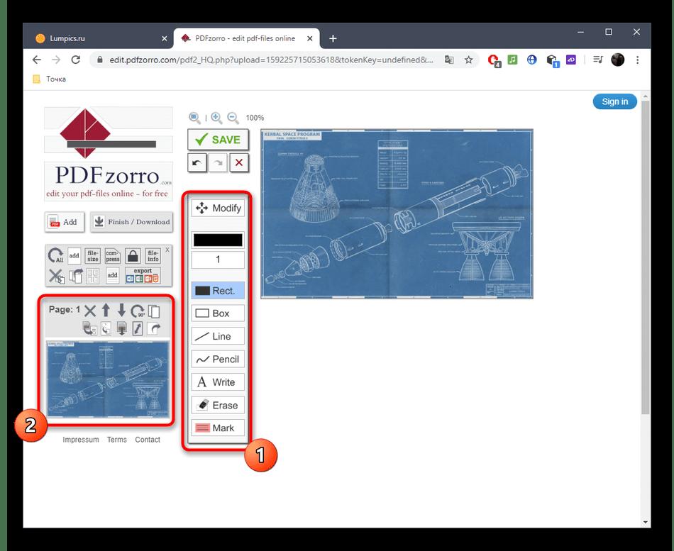 Перемещение между страницами многостраничного PDF-файла через онлайн-сервис PDFzorro