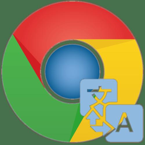 Переводчики страниц для Chrome