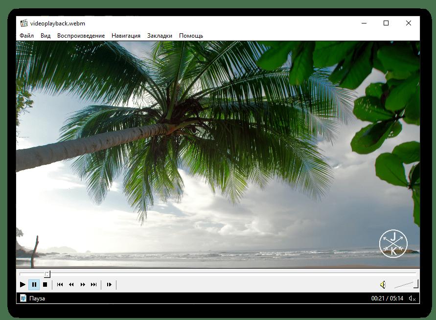 Плеер для просмотра 4K на компьютере Media Player Classic