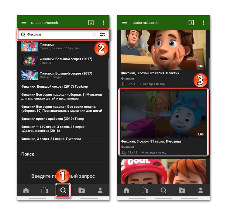 Поиск мультфильма в Rutube для скачивания с помощью Video Downloader