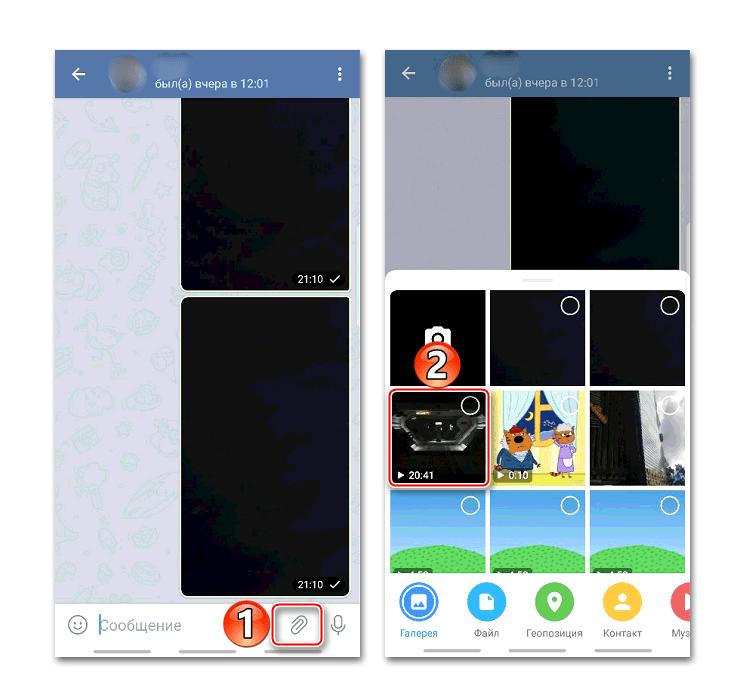 Поиск видео для передачи с помощью Telegram
