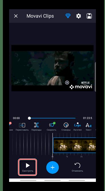 Предпросмотр замедленного видео в Movavi Clips