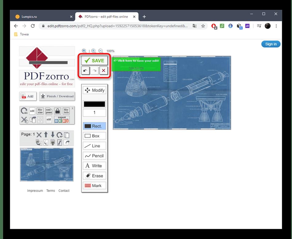 Применение изменений многостраничного PDF-файла через онлайн-сервис PDFzorro