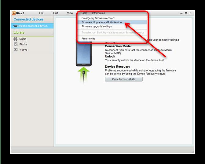 Пример восстановления прошивки на Android-устройстве через ПК