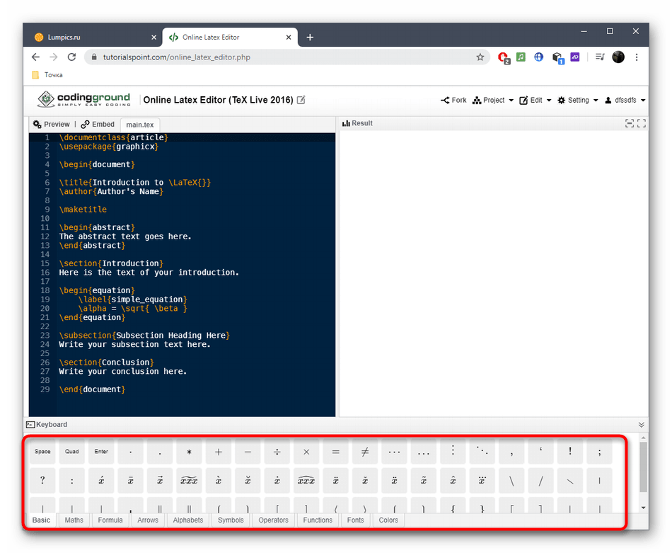 Просмотр доступных для добавления символов в редакторе LaTeX через онлайн-сервис TutorialsPoint