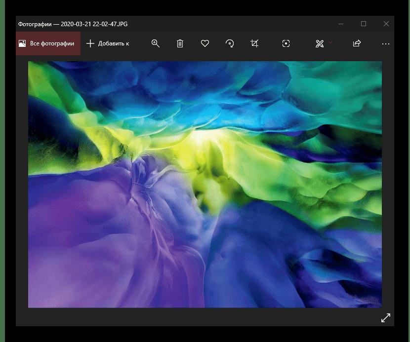 Просмотр фотографии из папки iCloud Photos на компьютере с Windows 10