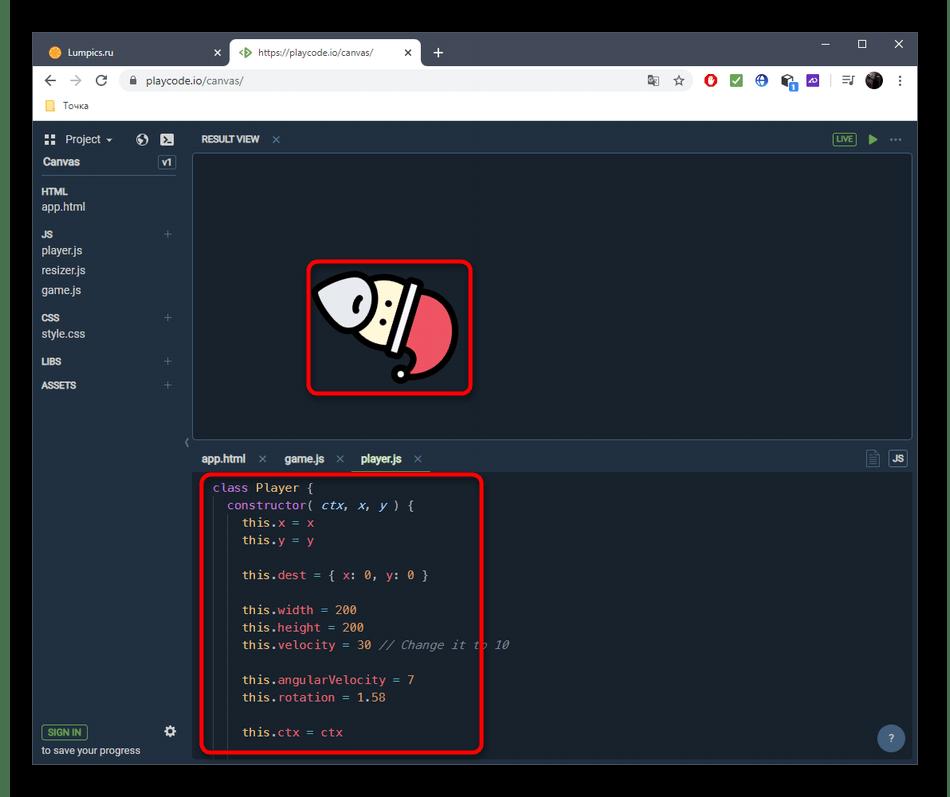 Просмотр и управление шаблонами JavaScript через онлайн-сервис PlayCode