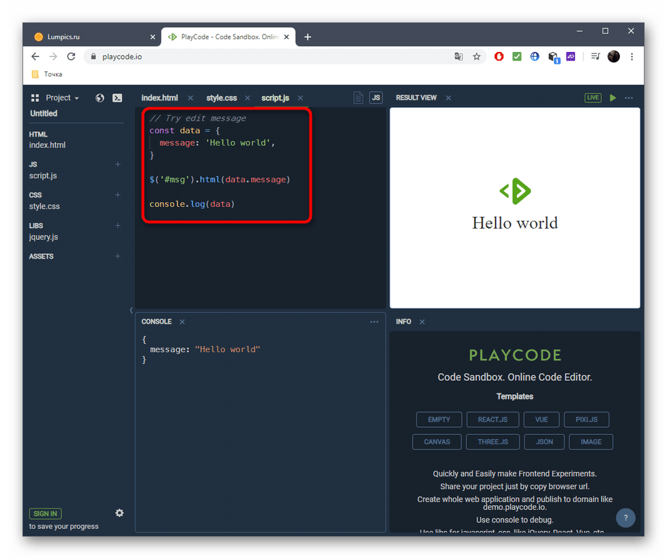 Просмотр примера кода JavaScript через онлайн-сервис PlayCode