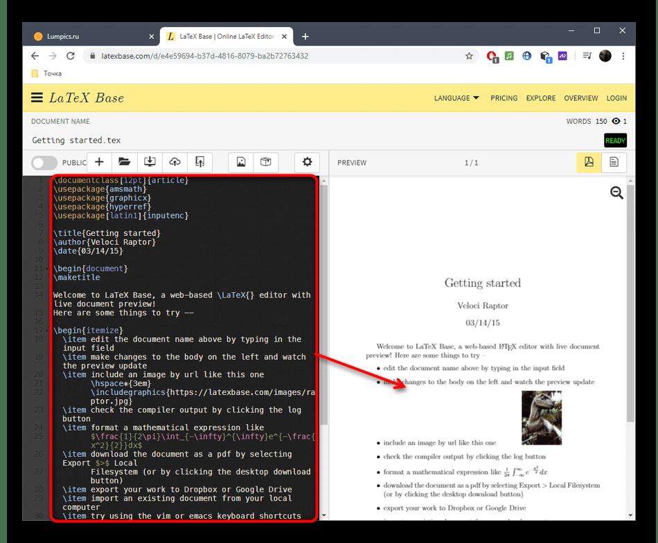 Просмотр шаблона проекта LaTeX через онлайн-сервис LaTeX Base