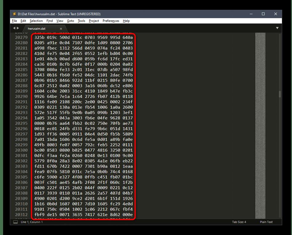 Просмотр содержимого DAT-файла через Sublime Text после открытия