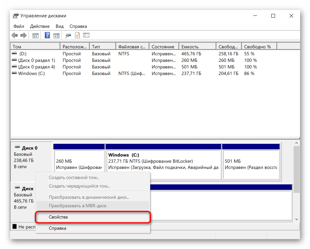 Просмотр текущего стиля разделов диска через свойства устройства в Управлении дисками
