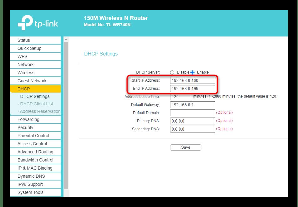 Проверка адресов в роутере для решения проблемы DHCP не включен на сетевом адаптере Ethernet в Windows 10
