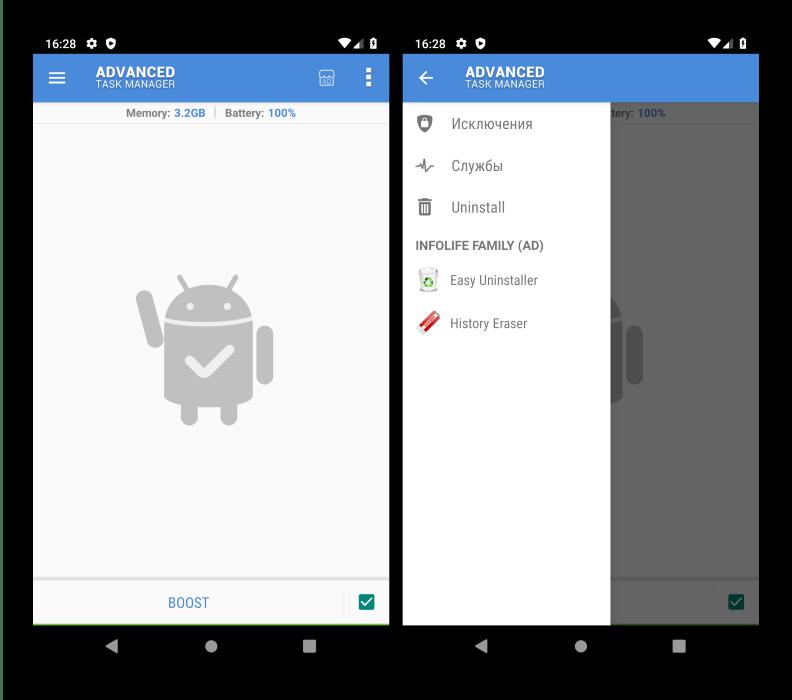 Рабочие экраны диспетчера задач для Android Advanced Task Manager