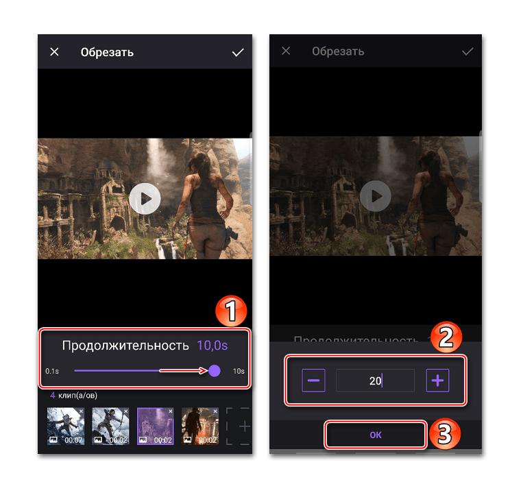 Расширенные возможности изменения длительности фото в Filmigo