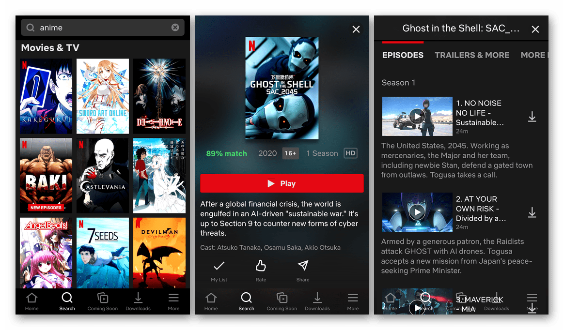 Скачать приложение Netflix из Google Play Маркета на Android