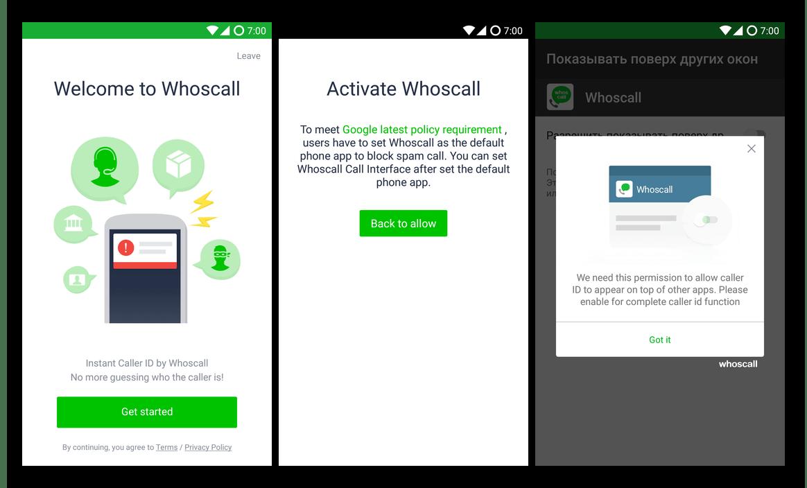 Скачать приложение Whoscall из Google Play Маркета для Android